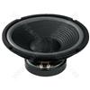 Woofer - Hi-fi Bass-midrange Speaker, 75w, 4ω