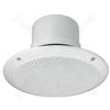 PA Loudspeaker - Weatherproof Flush-mount Pa Speakers