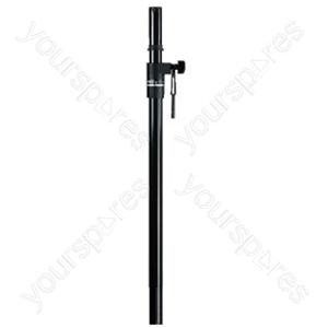 Adaptor Tubing - Variable Adapter Piece