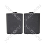 BC Series Stereo Background Speakers - BC5B 5.25inch Black Pair - BC5-B