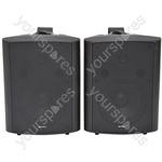 BC Series Stereo Background Speakers - BC8B 8inch Black Pair - BC8-B