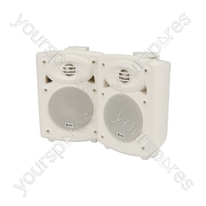 Amplified Stereo Speaker System - QR5W Active ABS Spk 5in White