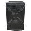QT Series - Disco/PA Speaker Boxes - QT8 8in 150W